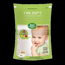B&D Rice Baby Cereal