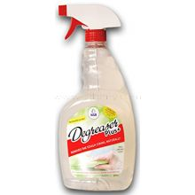 NSR Degreaser Plus Cleaning Spray