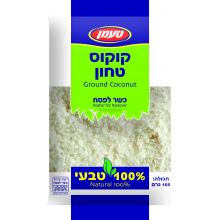 Taaman Desiccated Coconut