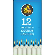 Ner Mitzvah 12s Household Candles