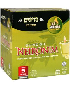 Ner Mitzvah 36 Olive Oil Neironim Candles (5 Hours)