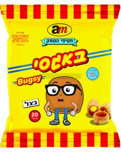 Bagsi Multipack Small Onion Bissli (Pack of 12)